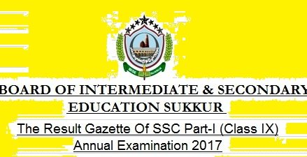 BISE Sukkur Board SSC-I / 9th Class Result 2017