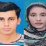 Multan board Topper Inter Exam 2017 - First, Second and Third Positions Holders Students Pics