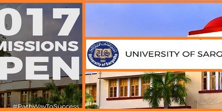 Sargodha University Admissions 2017 Open Online Application Form