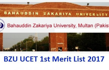 UCET BZU Multan 1st Merit List 2017 Issued for Admissions in University College of Engineering & Technology