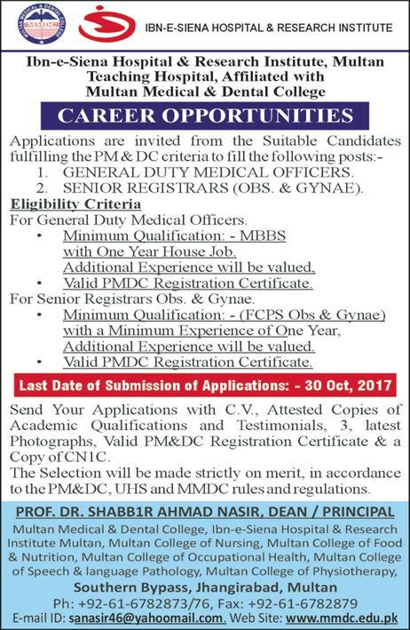 Jobs in Ibn e Siena Hospital and Research Institute (Medical College) Multan
