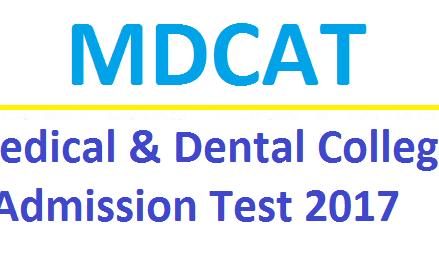 Medical & Dental Colleges Entry/Admission Test Result 2017