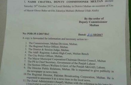 Local holiday Notification in Multan District on 28-10-2017 (Saturday)