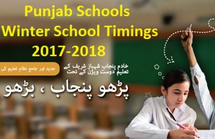 Winter School Timings/Schedule Issued in Punjab w.e.f 16 October 2017
