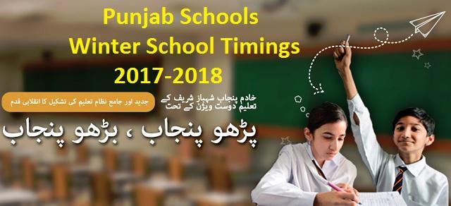 Punjab Schools Winter Timings 2017-2018 Notification Online