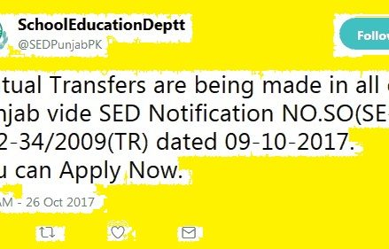 Mutual Transfers Allowed in Punjab Schools Vide Notification Dated 9 Oct 2017