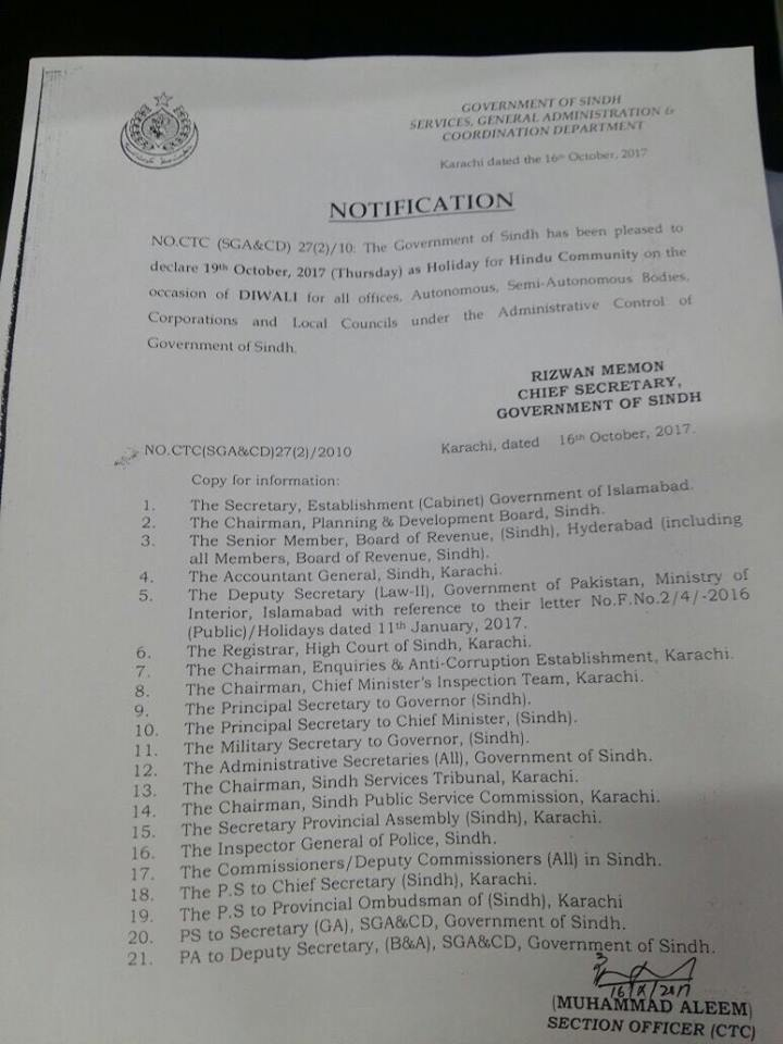 Sindh Govt Holiday Notification on Diwali Dated 19-10-2017 for Hindu Community