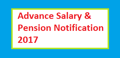 Punjab Govt Employees advance salary notification Nov 2017