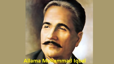 Iqbal Day Holiday Issue on 9th November 2017 – Petition Submitted in Lahore High Court