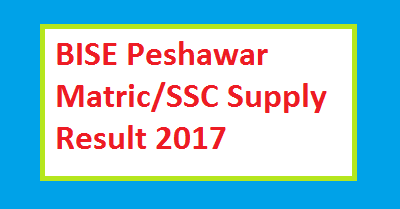BISE Peshawar Board SSC/Matric Supply Result 2017 (9th & 10th Classes)
