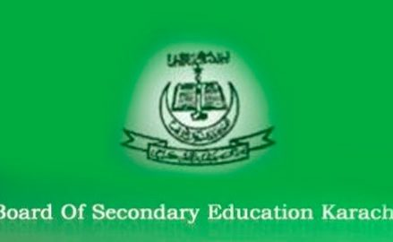BSEK Karachi Board Result SSC Part 1 2017 –  Science Group 9th Class