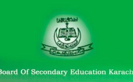 BSEK Karachi Board Result SSC Part 1 2017 –  Science Group 9th Class