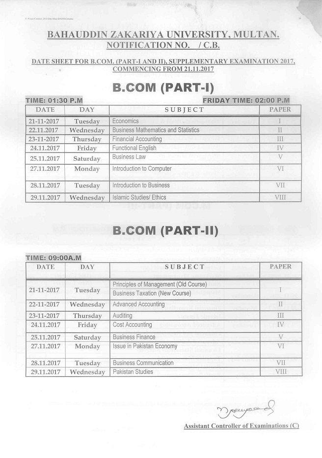 BZU Multan Datesheet B.Com Part I and part II Supply Exam 2017