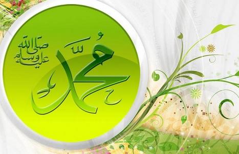Eid Milad ul Nabi 1439 - 2017 Mubarak