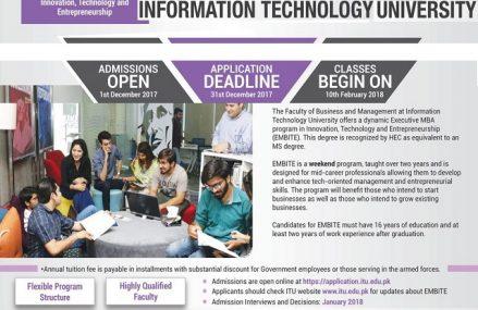 ITU Admissions in EMBITE Program – Apply Online Application Form 2017-2018
