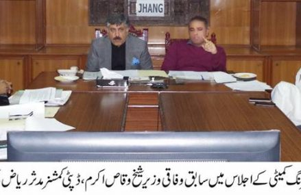 Jhang University Steering Meeting PC-1 Sent, University Prospectus being Prepared