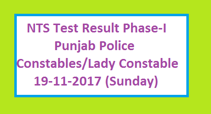 NTS Test Result Punjab Police Recruitment Constables / Lady Constables Phase-I, Check Entering Your Roll No or CNIC Now