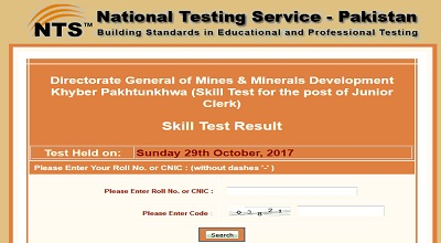 NTS Result Online for Junior Clerk Post of KPK SG Mines and Minerals Development Today