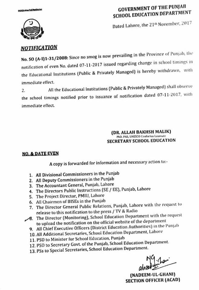 Punjab School Education Dept Withdrawn Timing Notification during Smog Spell 2017 Dated 21-11-2017 (Tuesday)