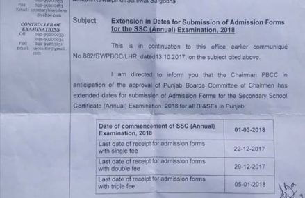 PBCC Extended Dates for Submission of Admission Forms for SSC/Matric Annual Exam 2018