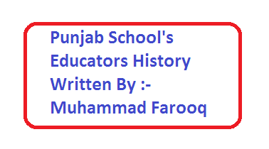 EDUCATORS HISTORY in Punjab School Education Dept (PSED)