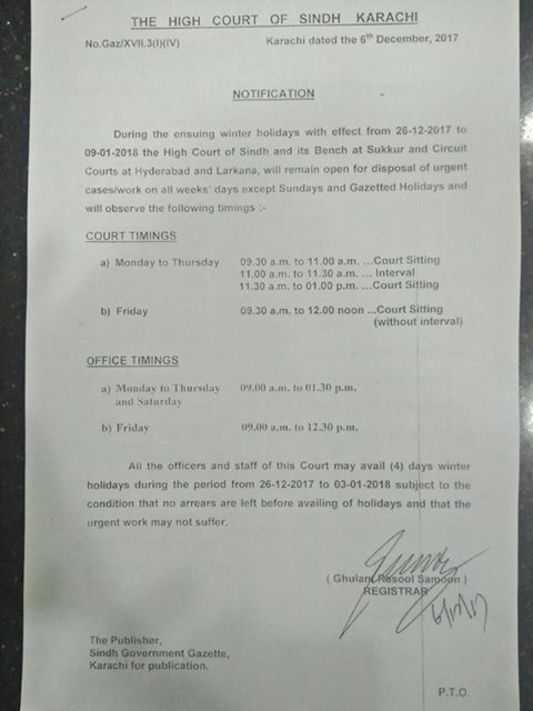 Winter Holidays in High Court of Sindh (SHC) Karachi From 26-12-2017 To 09-01-2018.