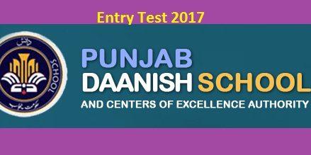 Danish Schools Entry Test Result 2017 in Punjab Tomorrow
