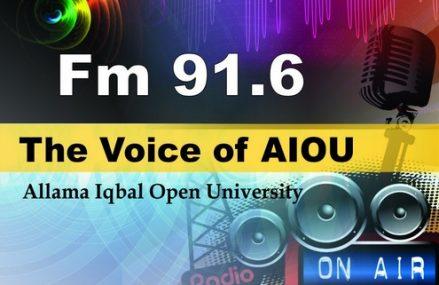 AIOU Web TV Online FM Radio Addresses