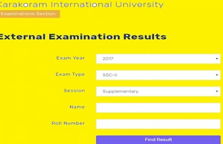 KIU SSC Part-II / 10th Class / Matric  Supply Result 2017 Announced in Jan 2018