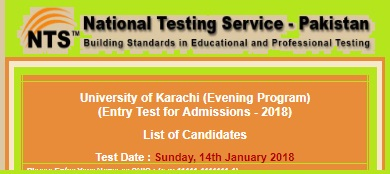 NTS Karachi University/IUB Bwp Entry Test Result 14 Jan 2018