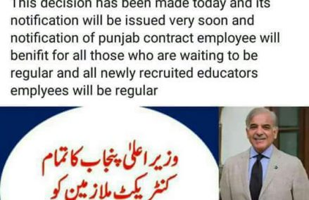 All Contract Educators of Punjab Schools Will Be Regularized from 01-01-2018