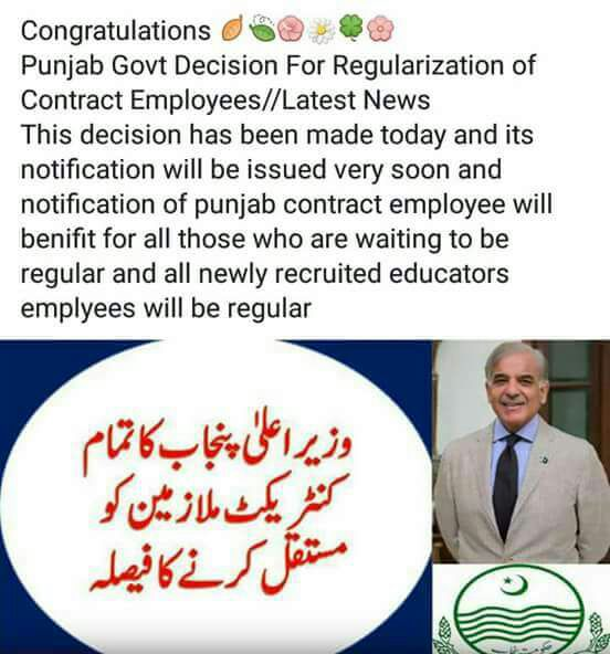 Regularization of all Punjab school Educators teachers w.e.f 1 Jan 2018