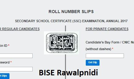 BISE Rawalpindi Board – Matric/SSC Roll Number Slips Online for Exam 2018