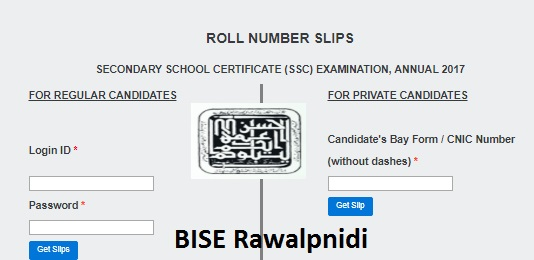 BISE RWP Board Matric-SSC-10Th-9th Class Roll No Slips Online Download