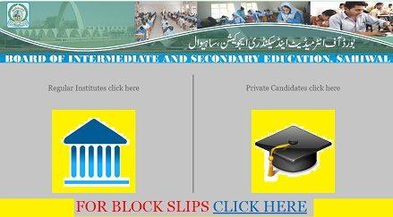 SSC/Class 10th Roll No Slip 2018 –BISE Sahiwal Board