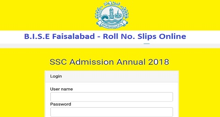 Matric/10th Class Exam - BISE FSD Board Roll No Slip Online 2018