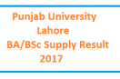 PU Lahore BA/BSc Supply Result 2017 Announced on 13 Feb 2018