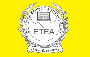 ETEA Announced CECOS UNIVERSITY GAT(S) & GAT(G) RESULT on 11-03-2018