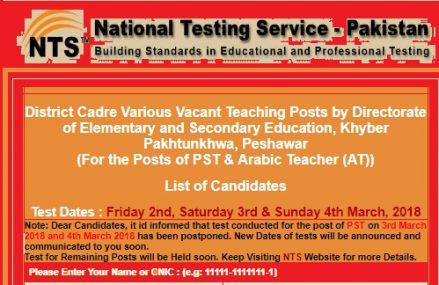KPK School Teaches NTS Test for PST and Arabic Teachers – Answer Keys and Results 2018