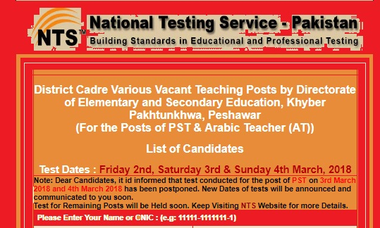 KPK School Teaches NTS Test for PST and Arabic Teachers – Answer