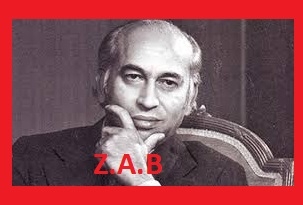 Public Holiday Notification in Sindh on Zulfiqar Ali Bhutto Death Anniversary 4th April 2018