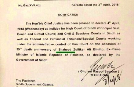 Sindh High Court Holiday Notification on 4 April 2018 (Death Anniversary of Zulfiqar Ali Bhutto)