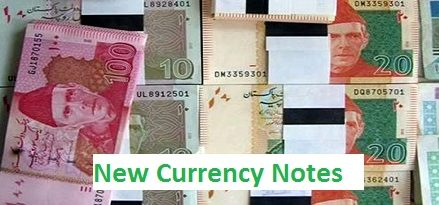 SBP Announced New Currency Notes Scheme For Eid w.e.f June 1-14, 2018
