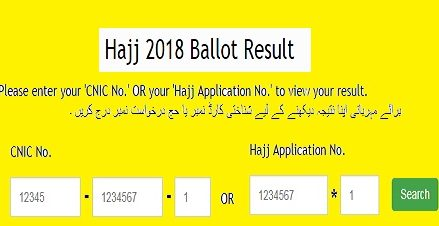 Second Hajj Balloting Result 4 May 2018 Online