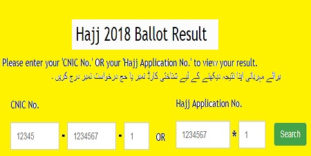 Hajj Balloting Draw Result Second (2nd) Phase 2018 Today Online