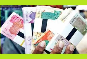 Banks Branch Codes for New Currency Note on Eid in Ramazan 2018 / 1439 AH