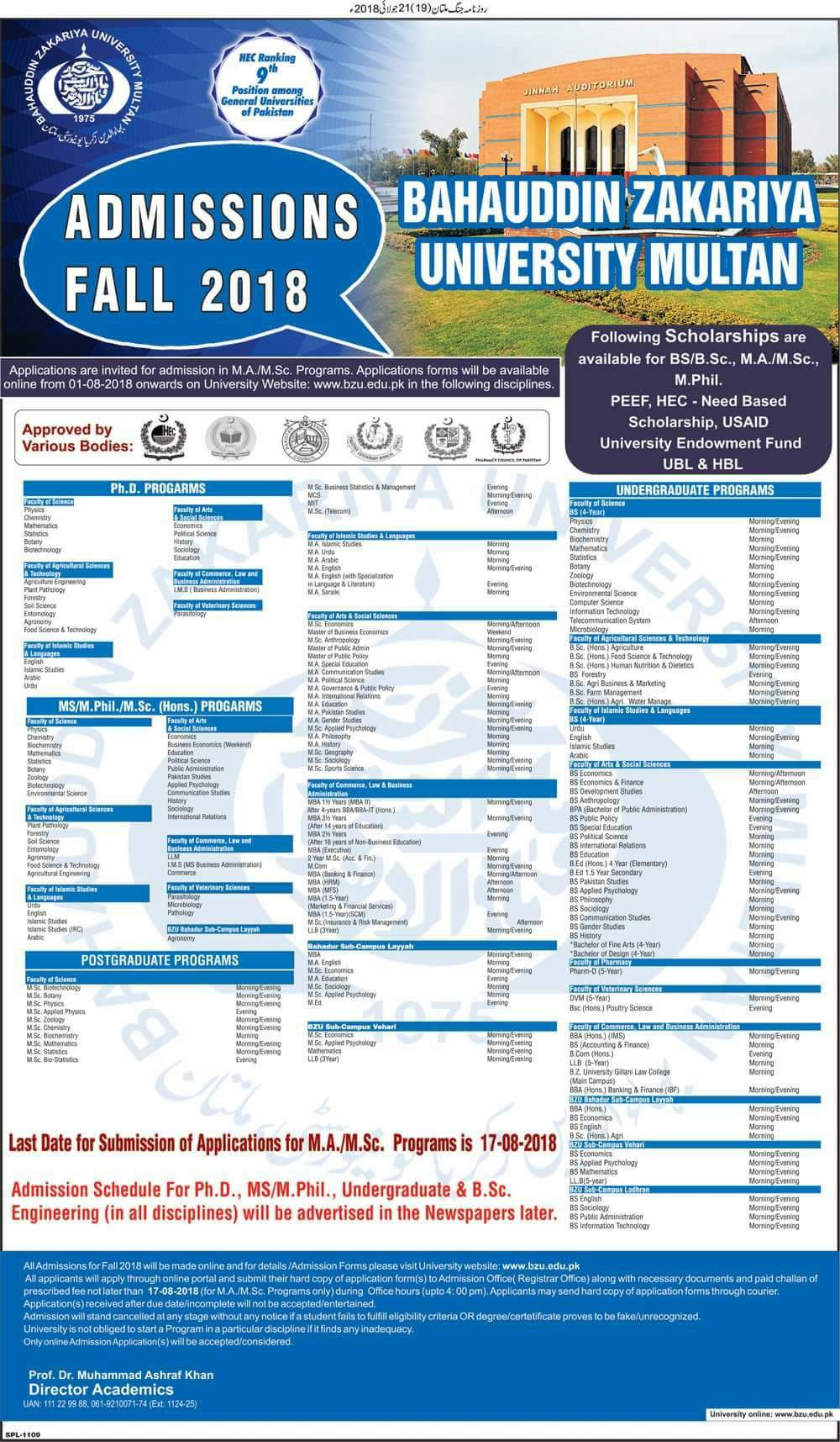 BZU Admission Fall 2018 - MA MSc Programs Apply Online on Official Website from August 1 to 17