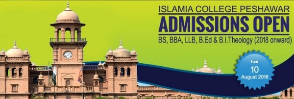 BS BBA LLB BEd BI Admission Schedule and Merit List - Islamia College Peshawar Year 2018