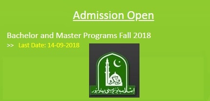 Islamia University Bahawalpur Bachelor Programs Admission Schedule Fall 2018 – Merit List, Entry Test Results
