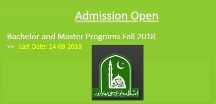 Islamia University Bahawalpur Bachelor Programs Admission Schedule Fall 2018 – Merit List, Entry Test Results